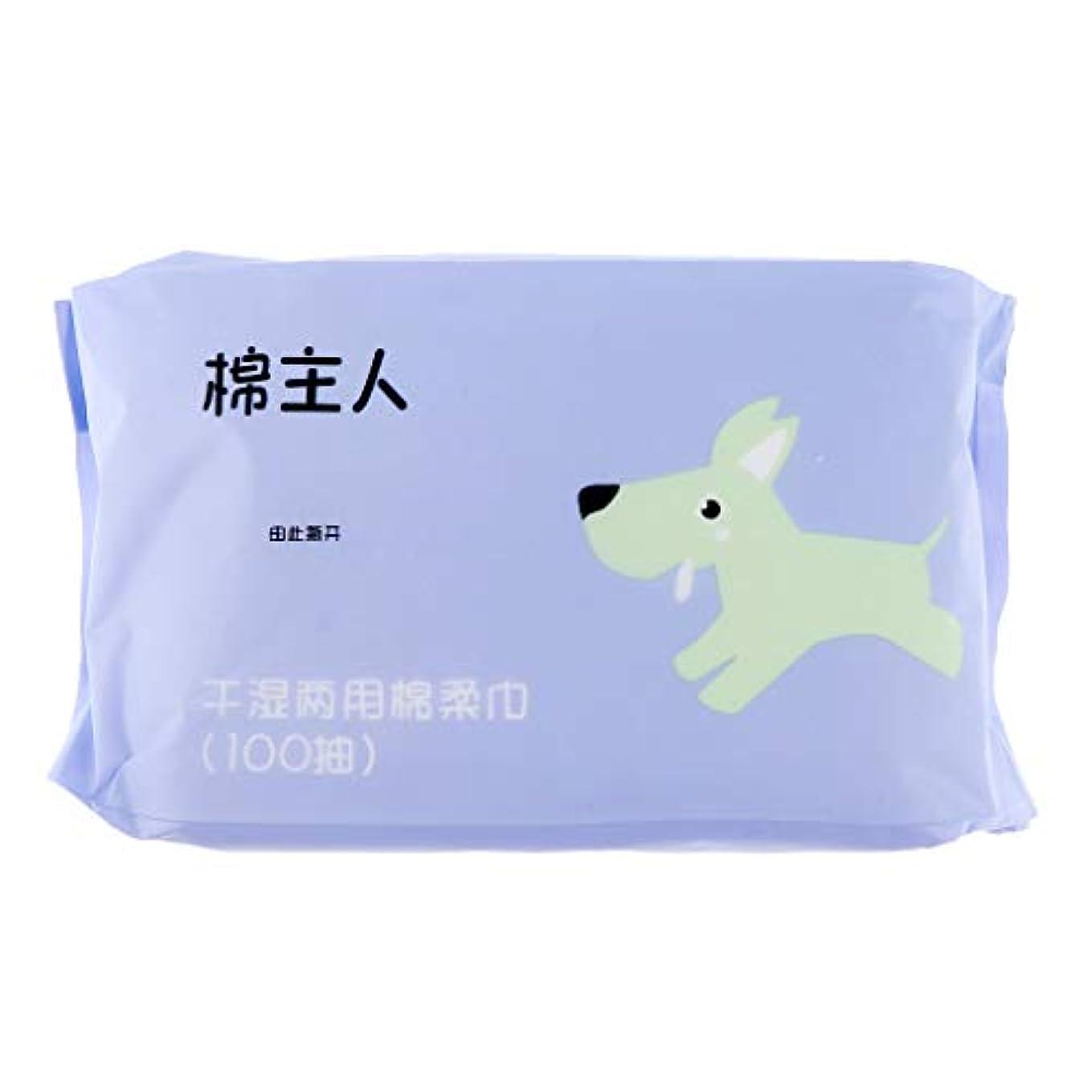 食い違いやさしく特徴づけるクレンジングシート メイク落とし 軽量 便利 敏感肌用 非刺激 不織布 フェイスタオル 約100枚 - 青紫