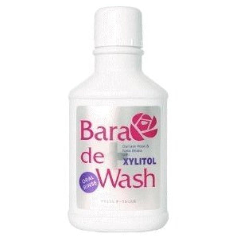 スペイン没頭する給料バラデウォッシュ ほのかに香るバラタイプ 1本 ナタデウォッシュにバラ成分配合