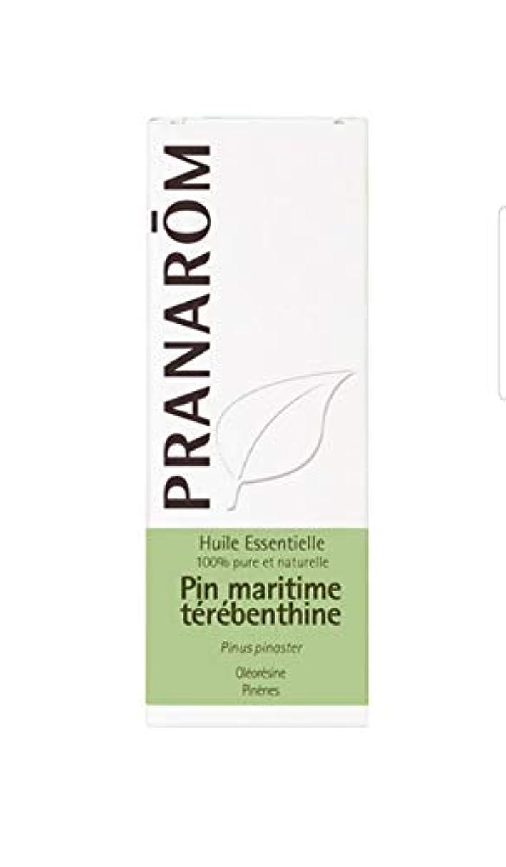 午後役割シャーロットブロンテプラナロム パイン アロマオイル 精油 プラナロムパイン 10ml [並行輸入品]