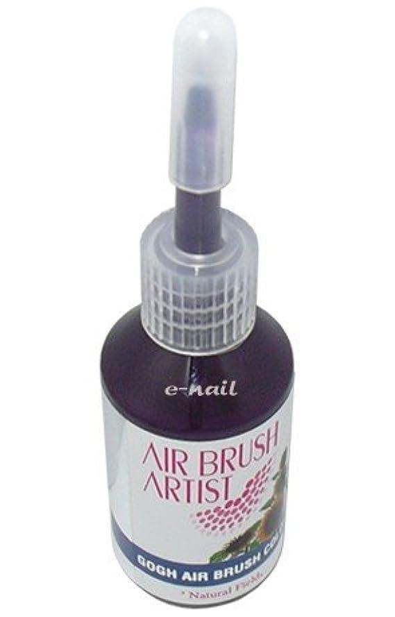 胸処分した欲しいですNatural Field エアーブラシカラーリキッド ブライトカラー 2436 ブライトバイオレット 15ml