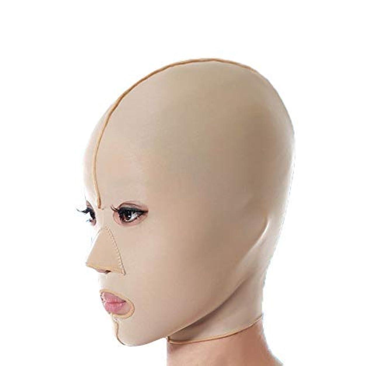 大佐抽選隙間ファーミングフェイスマスク、フェイシャルマスク医学強力なフェイスマスクアーティファクト美容垂れ防止法パターンフェイシャルリフティングファーミングフルフェイスマスク(サイズ:M),Xl