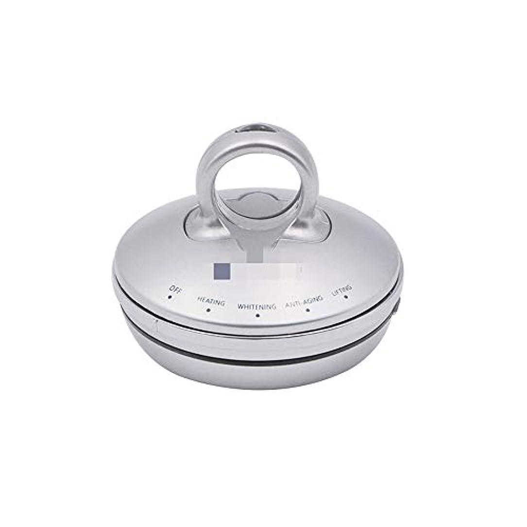 感謝しているマウスピース宣伝Chaopeng イオン導入フェイシャルビューティー機器家庭用電気クレンジング器具フェイシャルケアマッサージ