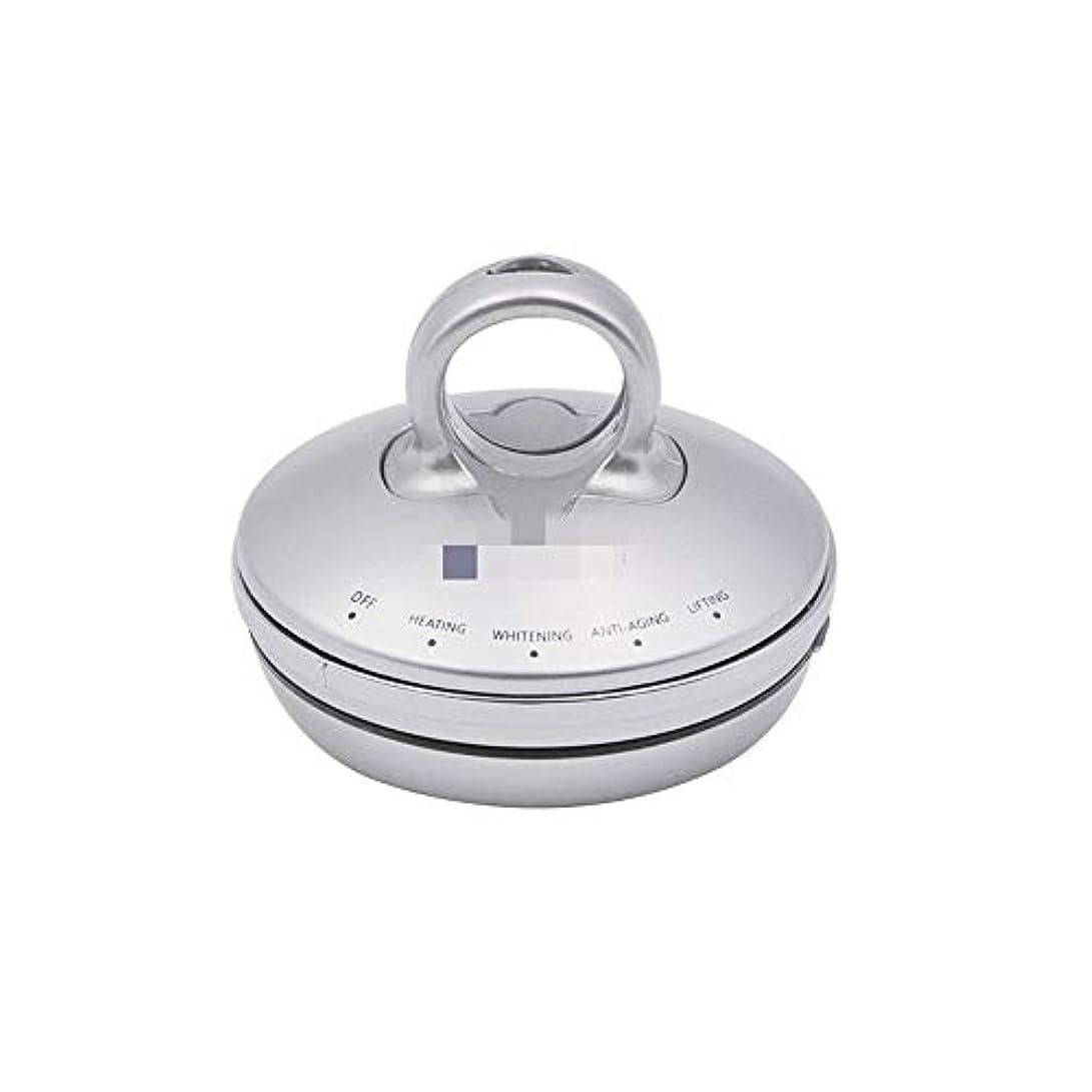 妊娠した反論者シリングLYgMV イオン導入フェイシャルビューティー機器家庭用電気クレンジング器具フェイシャルケアマッサージ