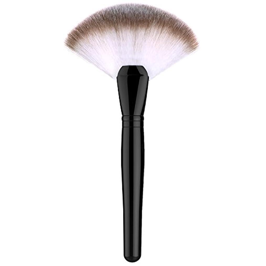 スナッチビーズ工業用ファンデーションブラシ - Luxspire 扇形 メイクブラシセット 化粧筆 コスメブラシ 繊細な人工毛 毛質やわらかい 肌に優しい