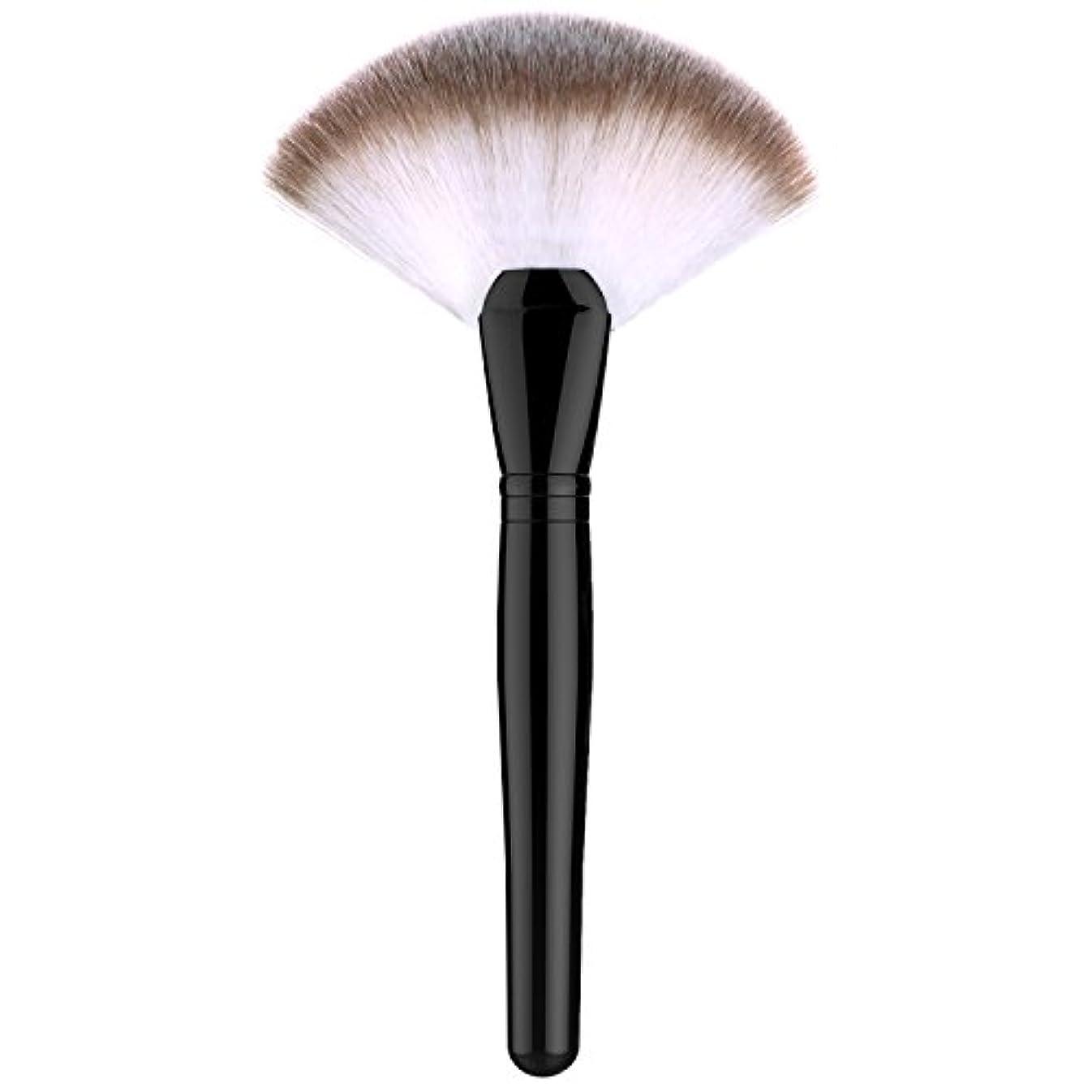 傷つけるランプ海嶺ファンデーションブラシ - Luxspire 扇形 メイクブラシセット 化粧筆 コスメブラシ 繊細な人工毛 毛質やわらかい 肌に優しい