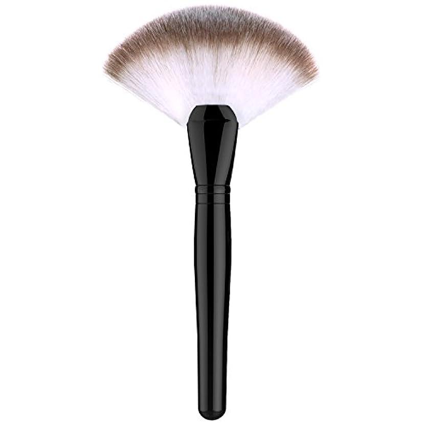 申し込む最も遠い線形メイクアップブラシ Luxspire ファンデーションブラシ 扇形 メイクブラシ フェイスブラシ フィニッシングブラシ 化粧筆 コスメブラシ パウダーブラシ チークブラシ 頬骨?Cゾーン?アゴ 魅力的に 繊細な人工毛 毛質やわらかい 肌に優しい
