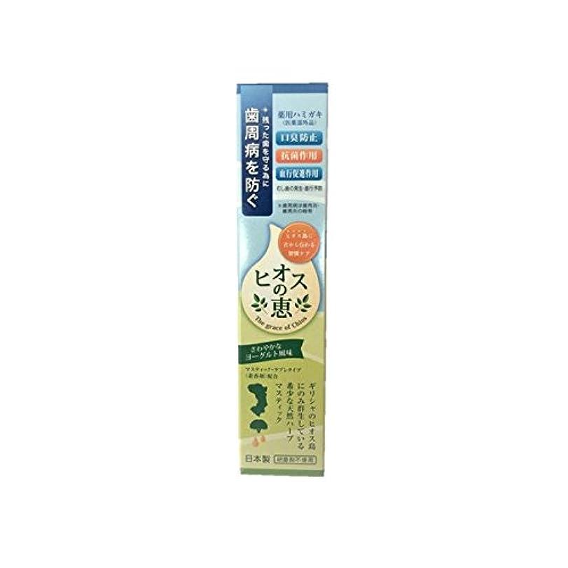 エキス白いケーブル薬用ハミガキ ヒオスの恵 60g