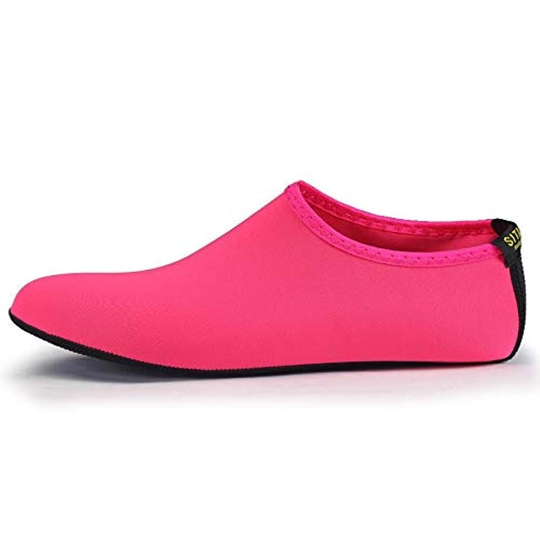 最少教えてホーム裸足水靴、男性と女性のダイビングソックスシュノーケリングソックス大人のビーチソックスシューズ滑り止め靴 (Color : Red, Size : EU-40)