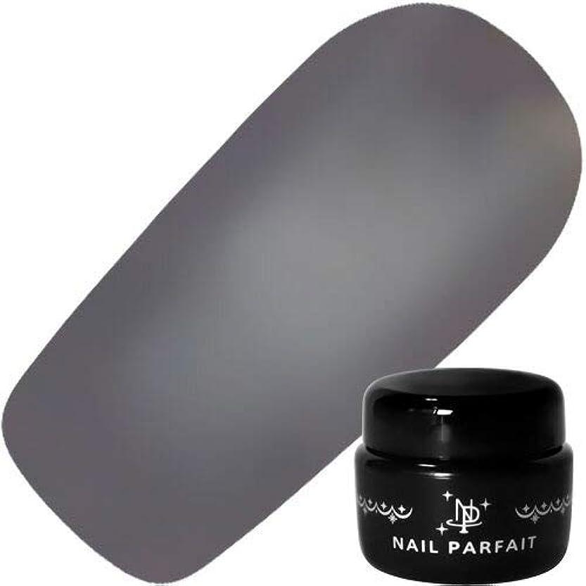出発するコロニアル成熟したNAIL PARFAIT ネイルパフェ カラージェル A46霞 2g 【ジェル/カラージェル?ネイル用品】