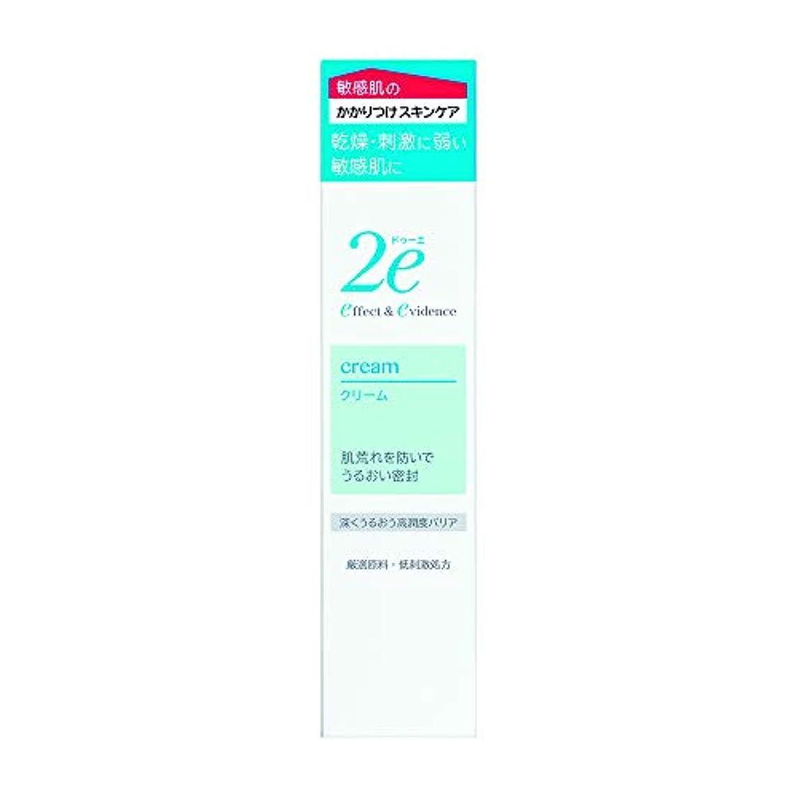 素晴らしきレベルちらつき2e(ドゥーエ) クリーム 敏感肌用クリーム 低刺激処方 深くうるおう高潤度バリア 30g
