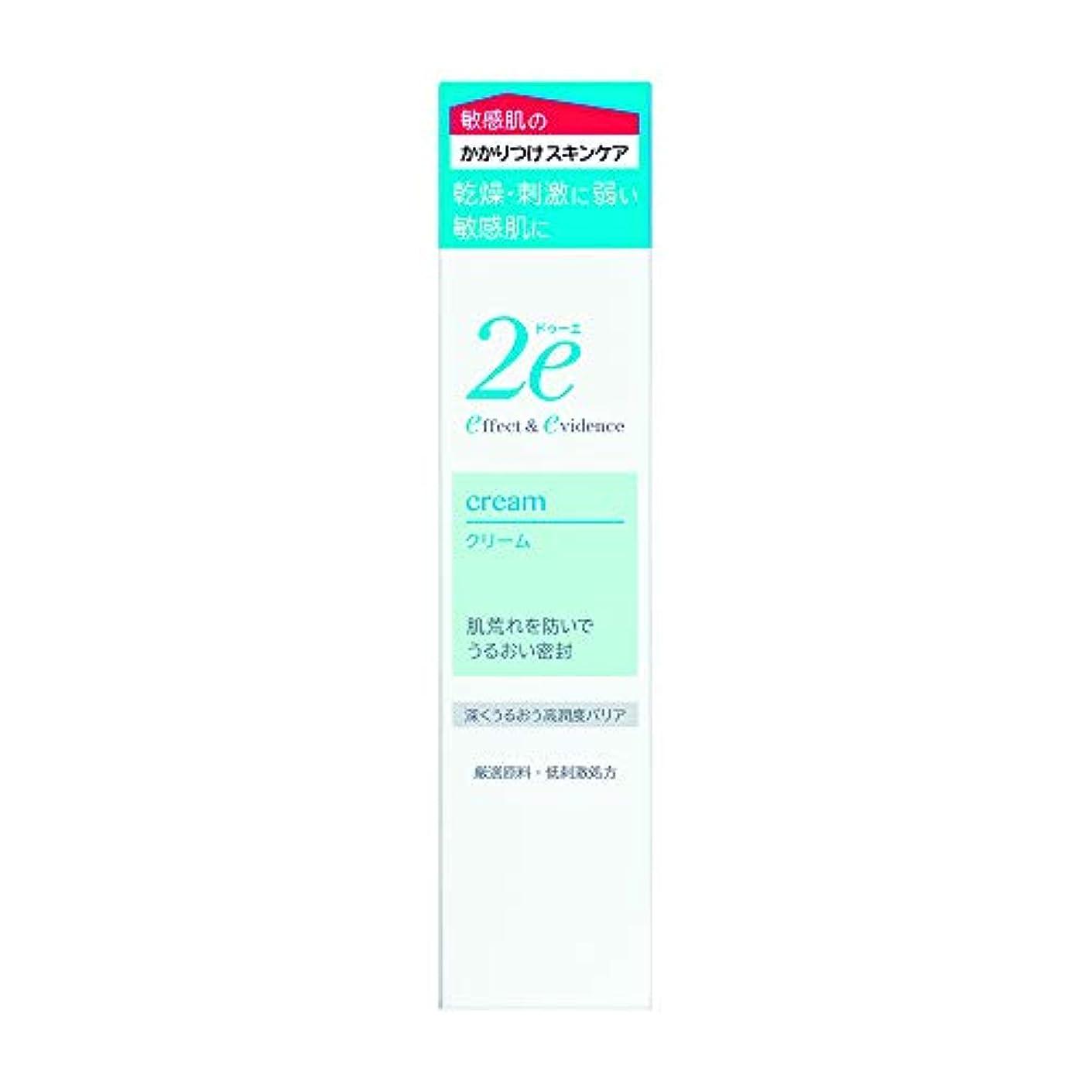 軸異常省2e(ドゥーエ) クリーム 敏感肌用クリーム 低刺激処方 深くうるおう高潤度バリア 30g