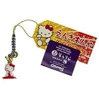 Hello Kitty (ハローキティ) as Sitting Gosho Doll Mini-Figure Bell Charm フィギュア おもちゃ 人形 (並行輸入)