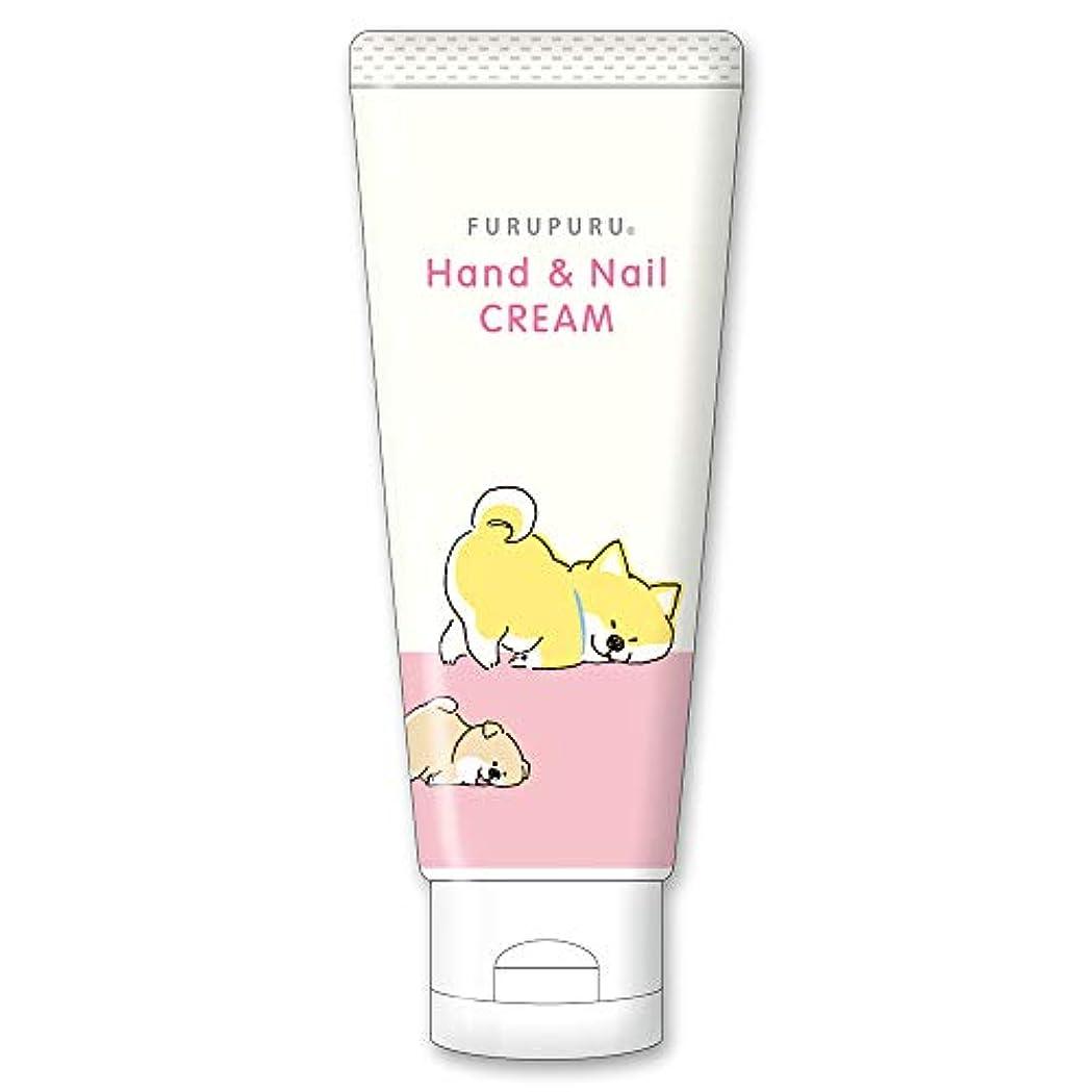 学部長病んでいる加入フルプルハンド&ネイルクリーム しばんばん フルーティーフローラルの香り 50g