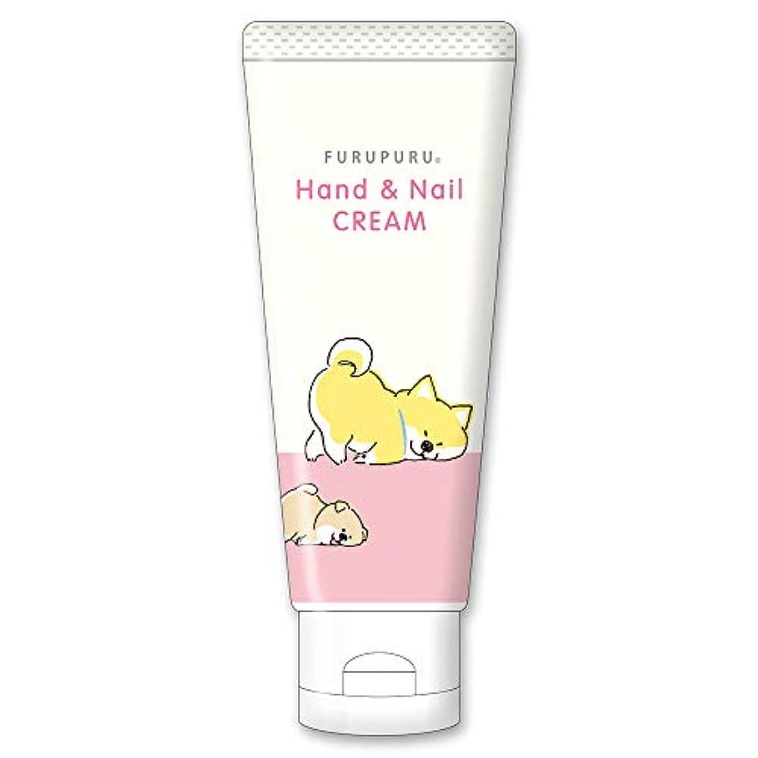 幸運オーバーヘッド役立つフルプルハンド&ネイルクリーム しばんばん フルーティーフローラルの香り 50g