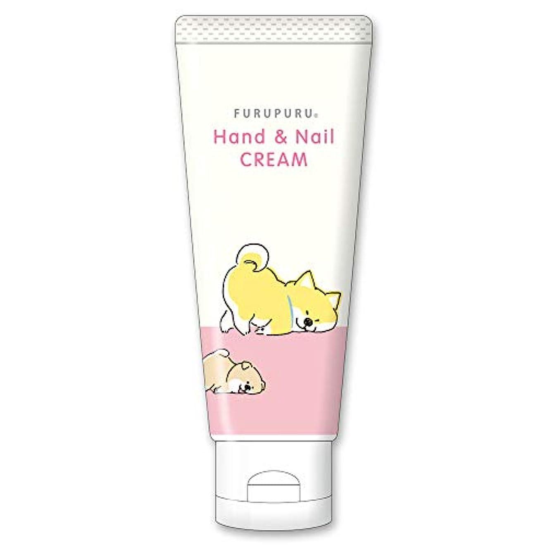 保持ご飯感嘆フルプルハンド&ネイルクリーム しばんばん フルーティーフローラルの香り 50g