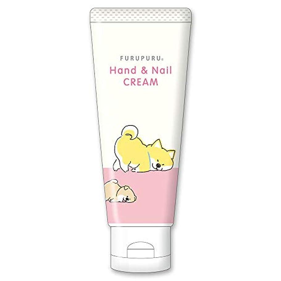 悪化する現実的ポンペイフルプルクリーム フルプルハンド&ネイルクリーム しばんばん フルーティーフローラルの香り 50g ボディクリーム