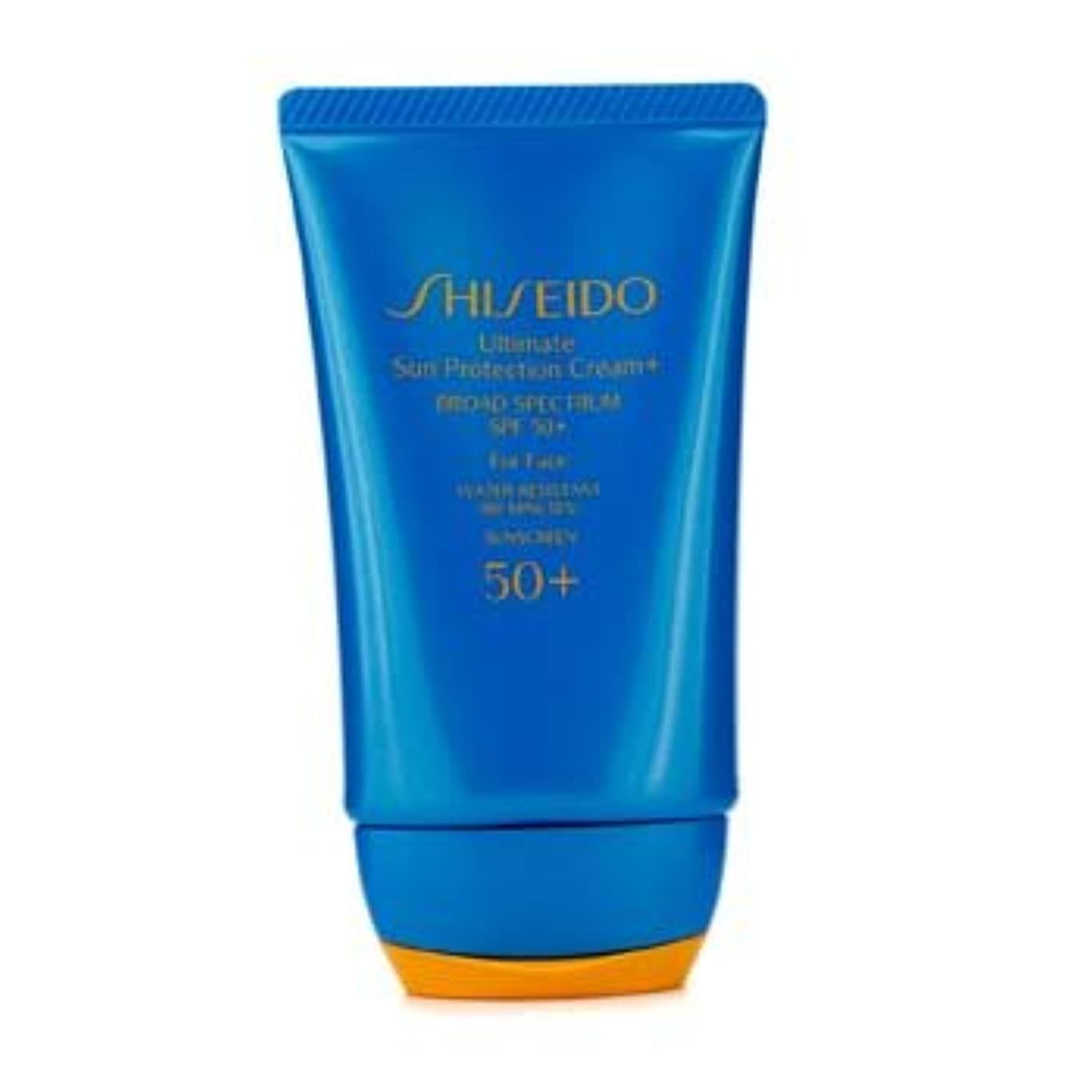 枯渇すなわち予防接種する[Shiseido] Ultimate Sun Protection Face Cream SPF 50+ 50ml/2.1oz