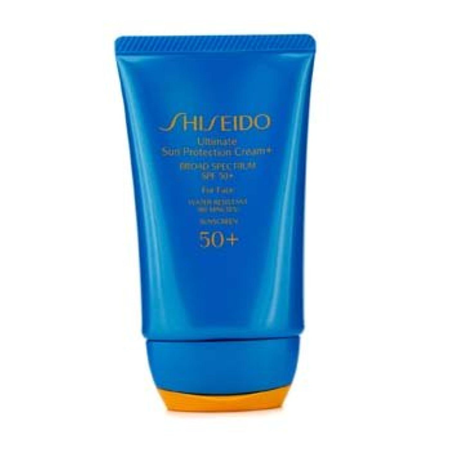 忌まわしい貪欲区別する[Shiseido] Ultimate Sun Protection Face Cream SPF 50+ 50ml/2.1oz