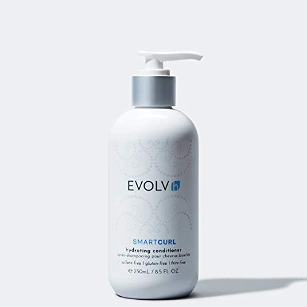背骨哲学独立したSmartCurl Hydrating Conditioner