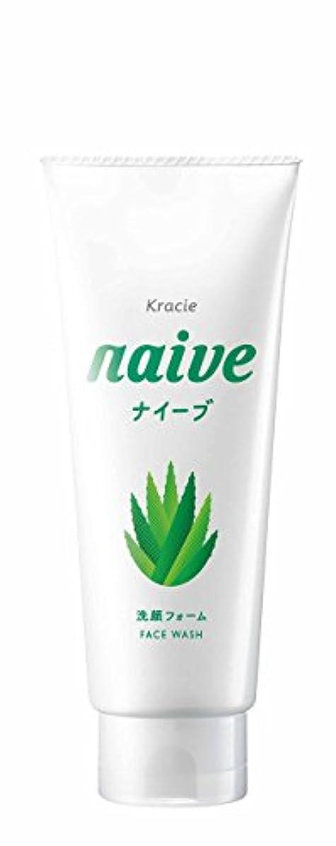 アクチュエータ自伝矩形ナイーブ 洗顔フォーム (アロエエキス配合) 130g