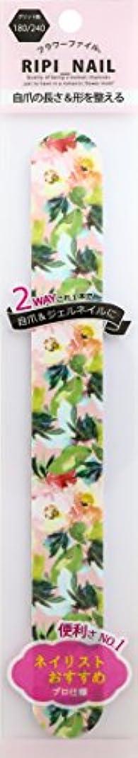 醸造所り桃アネックスジャパン RIPI_NAIL フラワーファイル 1本