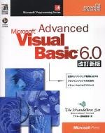 Advanced Microsoft Visual Basic 6.0 (Microsoft programming series)