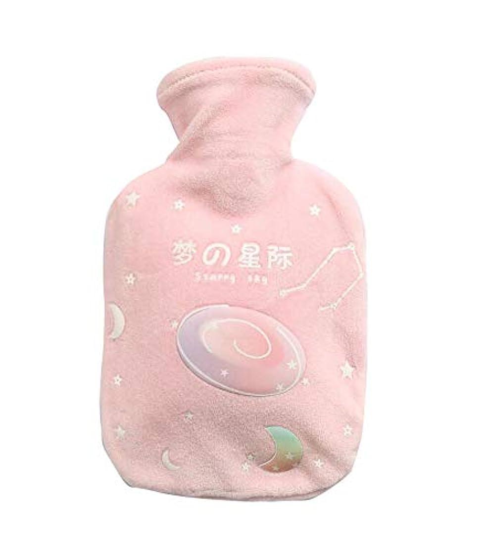 スペアベイビー意義350 ML かわいいミニ湯たんぽ冬は暖かい湯たんぽを保つ A03