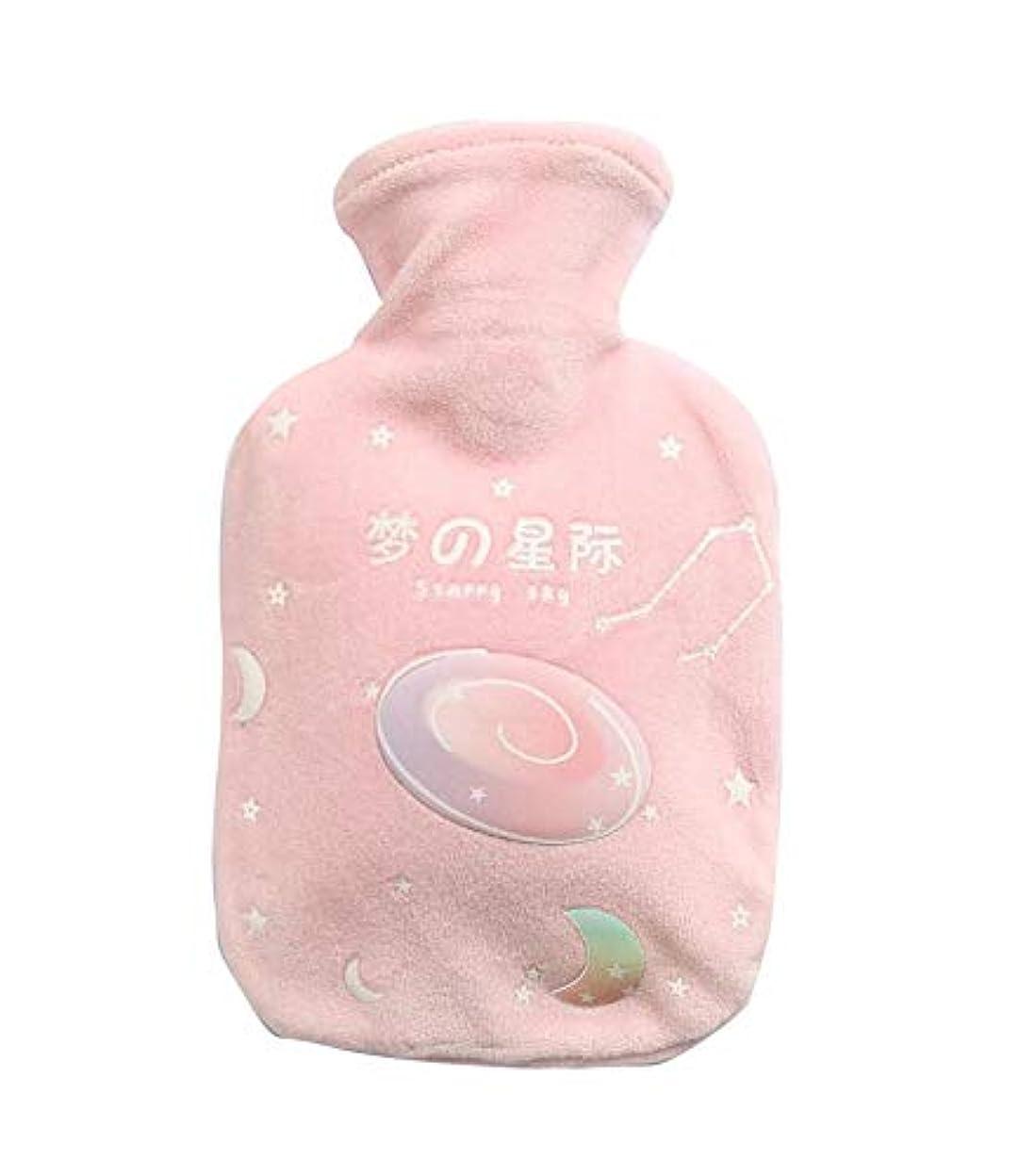 350 ML かわいいミニ湯たんぽ冬は暖かい湯たんぽを保つ A03