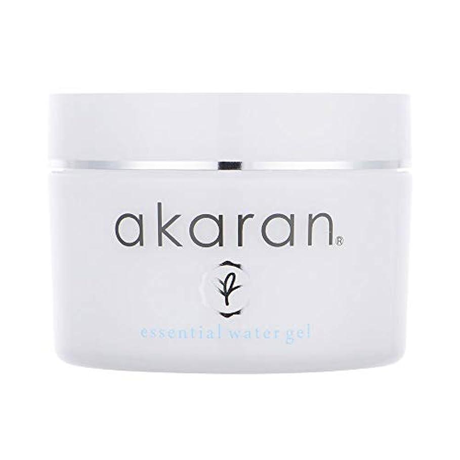 鉛ホイットニー統計アカラン エッセンシャルウォータージェル 120g オイルフリー 美容成分 無添加 高保湿オールインワン 敏感肌 乾燥肌
