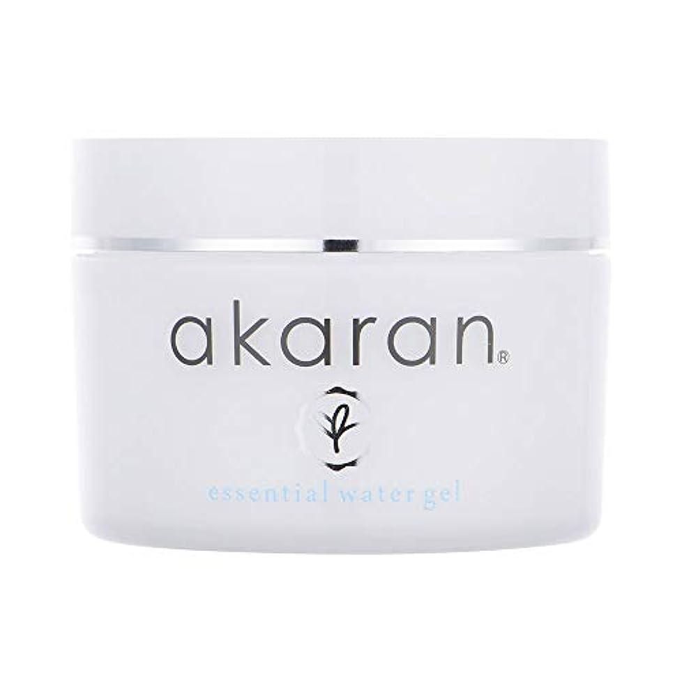 スムーズに本質的ではない不安定なアカラン エッセンシャルウォータージェル 120g オイルフリー 美容成分 無添加 高保湿オールインワン 敏感肌 乾燥肌