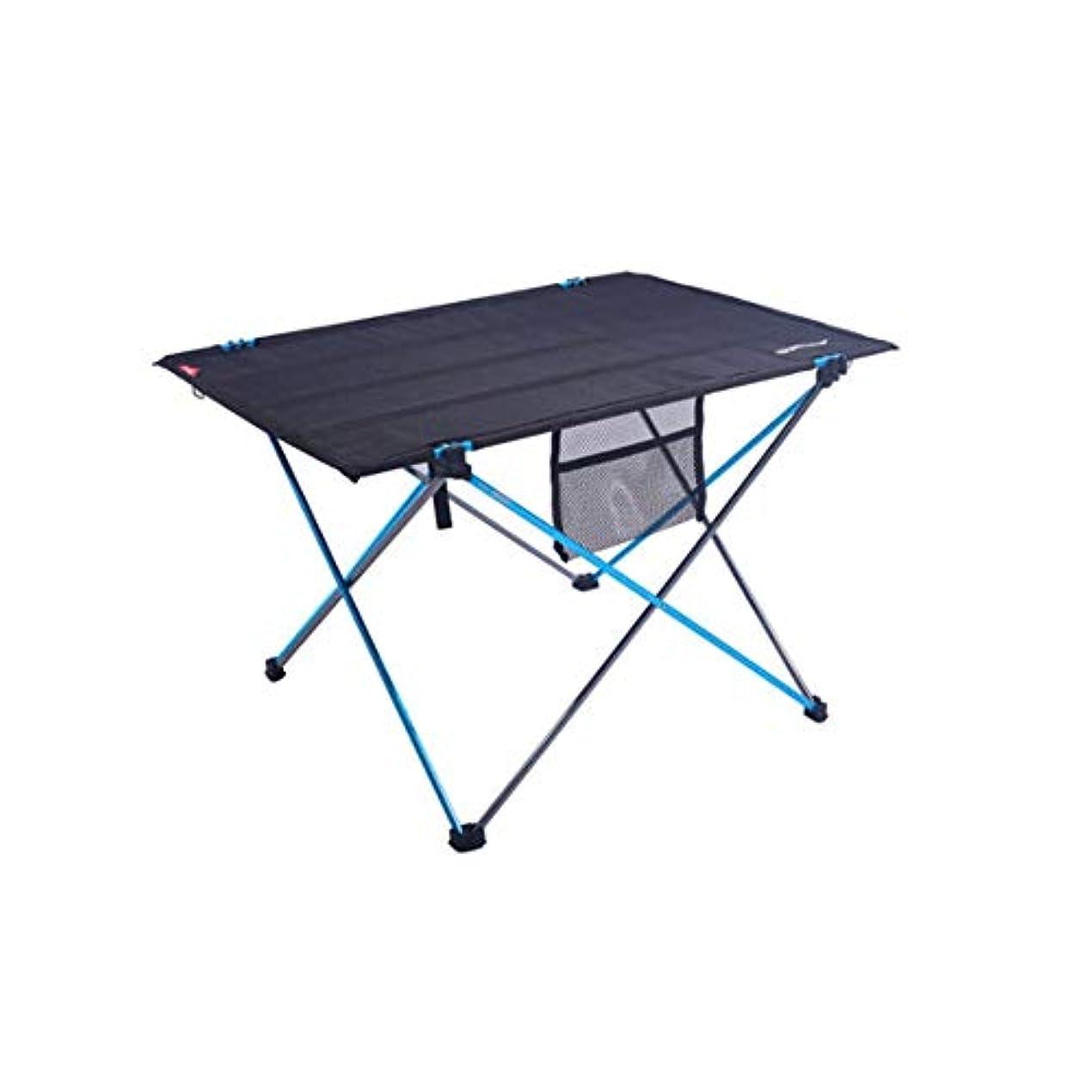 ドットクランプパースブラックボロウテーブル 屋外テーブル バーベキューテーブル レジャーテーブル キャンピングに厚い折りたたみテーブル750g