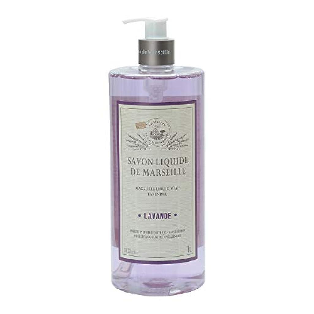 富みがきます座るノルコーポレーション マルセイユ石鹸 リキッドソープ 1L ラベンダーの香り MLL-2-2