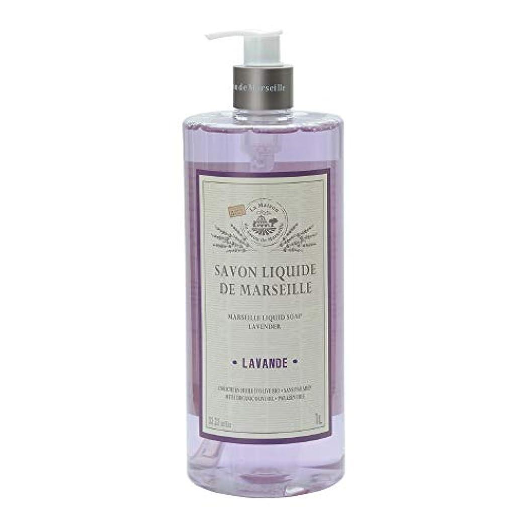 ラリーブリッジメイドノルコーポレーション マルセイユ石鹸 リキッドソープ 1L ラベンダーの香り MLL-2-2
