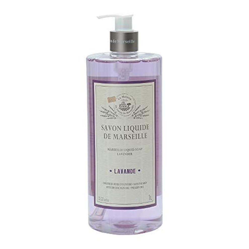 ノルコーポレーション マルセイユ石鹸 リキッドソープ 1L ラベンダーの香り MLL-2-2