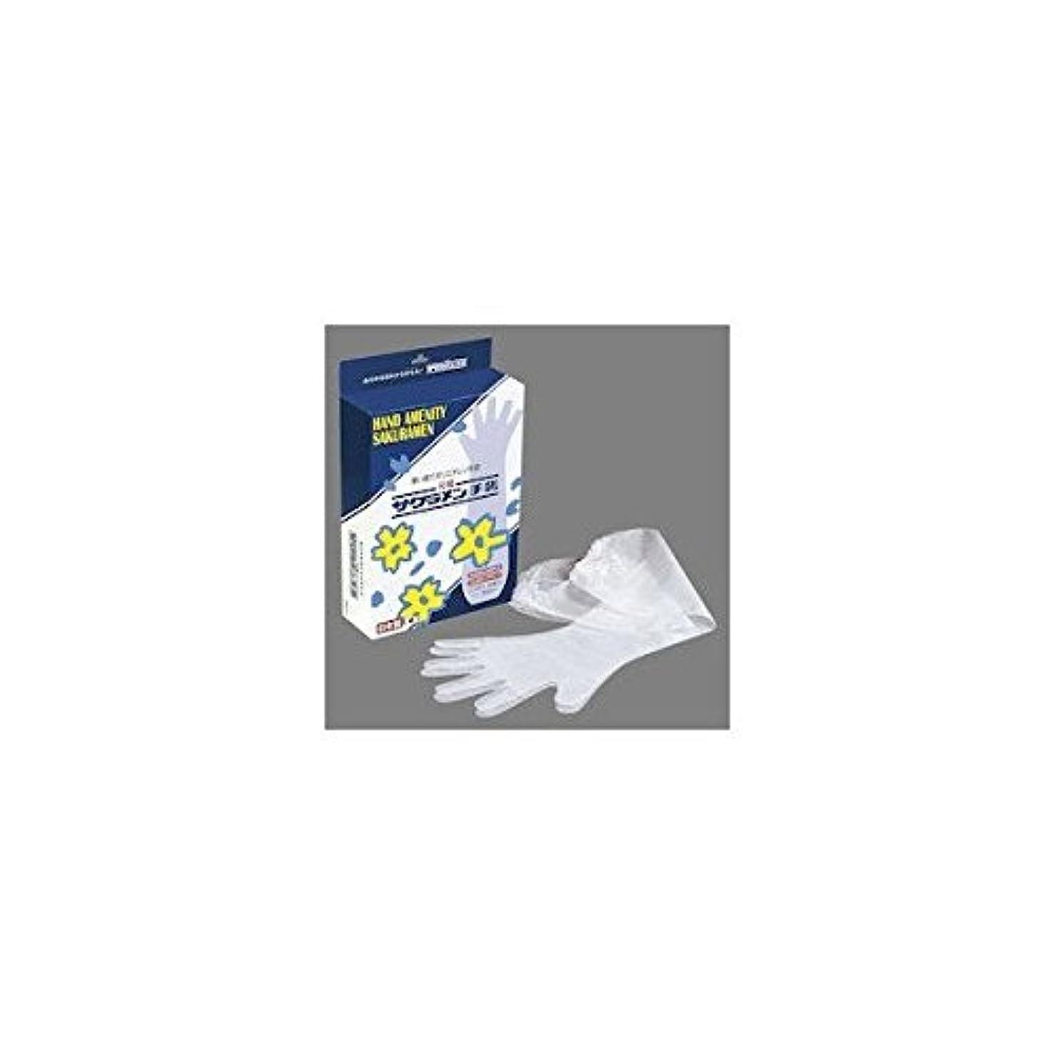 パシフィックポテト擬人化サクラメン ゴム付ロング手袋(30枚入)40μ