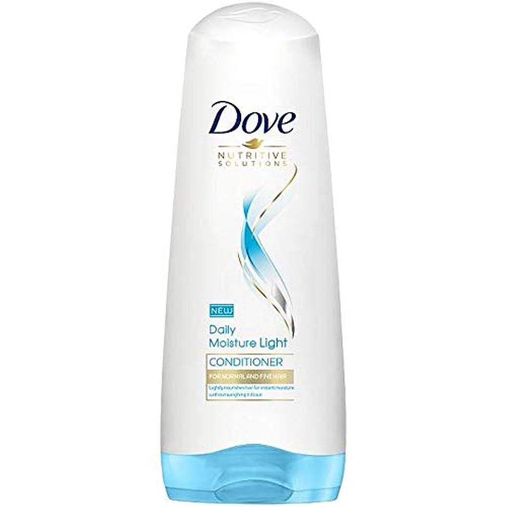 卵意外怠な[Dove ] 鳩毎日水分光コンディショナー350ミリリットル - Dove Daily Moisture Light Conditioner 350Ml [並行輸入品]