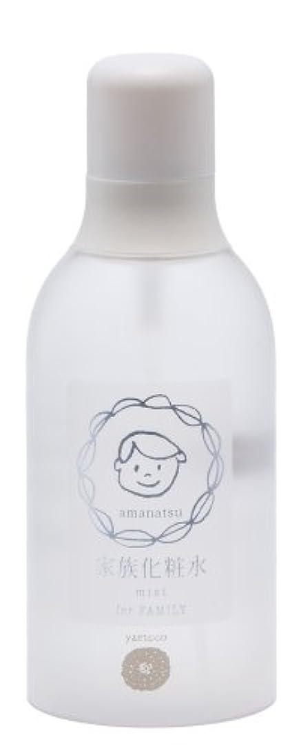 余計な正規化流yaetoco 家族化粧水 甘夏 化粧水