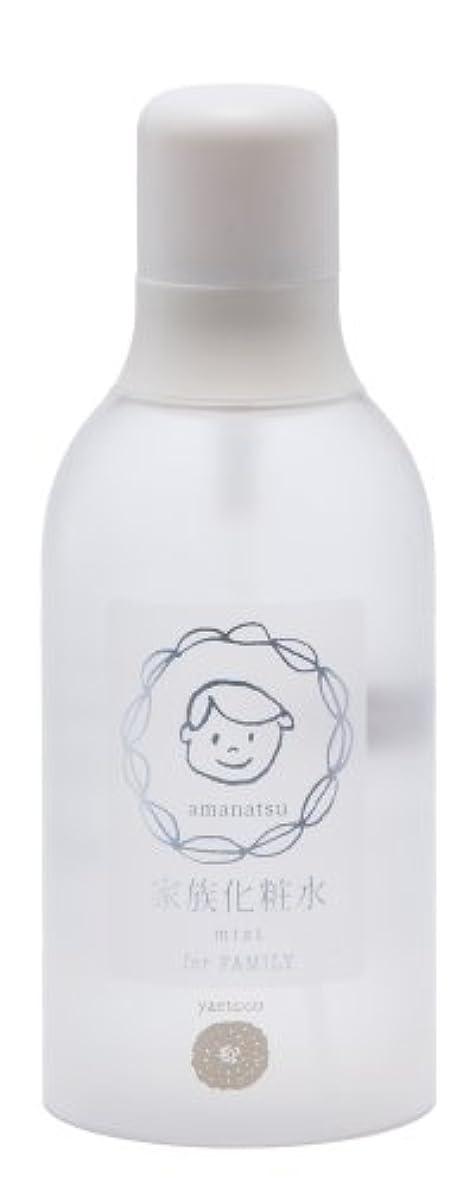 噴出するまっすぐティーンエイジャーyaetoco 家族化粧水 甘夏 化粧水