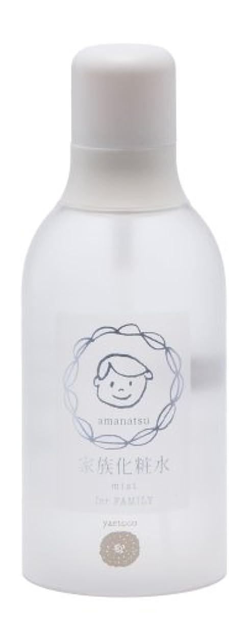 バター高原朝ごはんyaetoco 家族化粧水 甘夏 化粧水