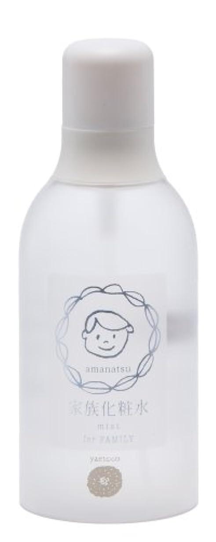 順番過度に入学するyaetoco 家族化粧水 甘夏 化粧水