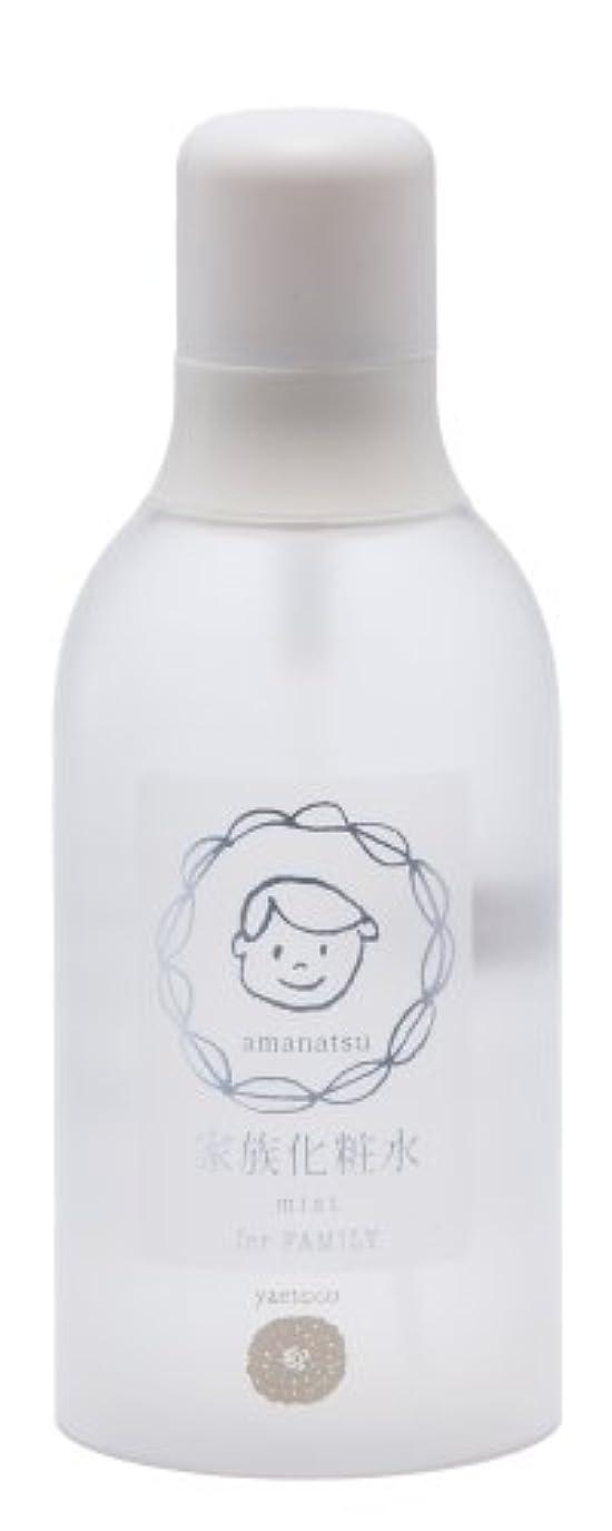 エチケット統合するyaetoco 家族化粧水 甘夏 化粧水