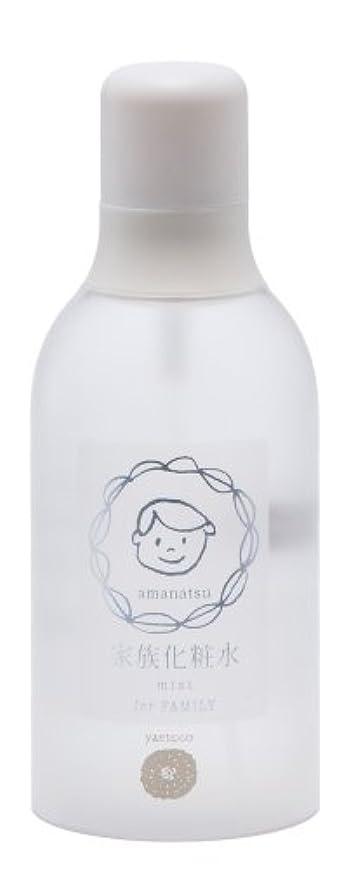 理想的にはく軍yaetoco 家族化粧水 甘夏 化粧水
