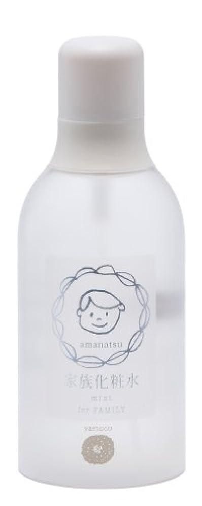 見える繰り返すミケランジェロyaetoco 家族化粧水 甘夏 化粧水