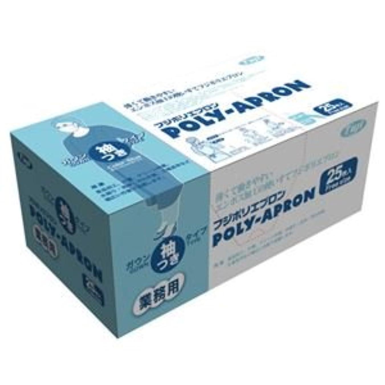 絶壁線形合図(業務用2セット) フジナップ フジポリエプロン 袖付 25枚箱入 021700