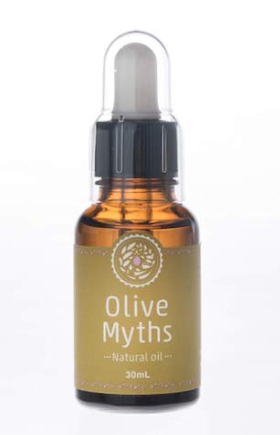 遊具治世勇敢なmaestria. Olive Myths『Mythsナチュラルオイル』 オリーブオイルの天然成分がそのまま息づいた究極の美容オイル 30ml OM-001