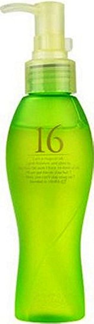 完全にシンプルなベスビオ山ハホニコ 十六油 (ジュウロクユ) 120ml 【ハホニコ】