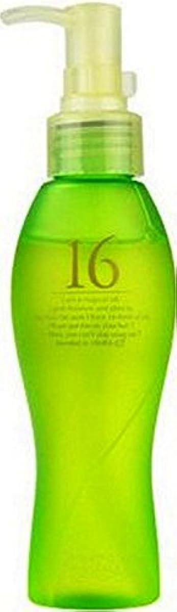 ハホニコ 十六油 (ジュウロクユ) 120ml 【ハホニコ】