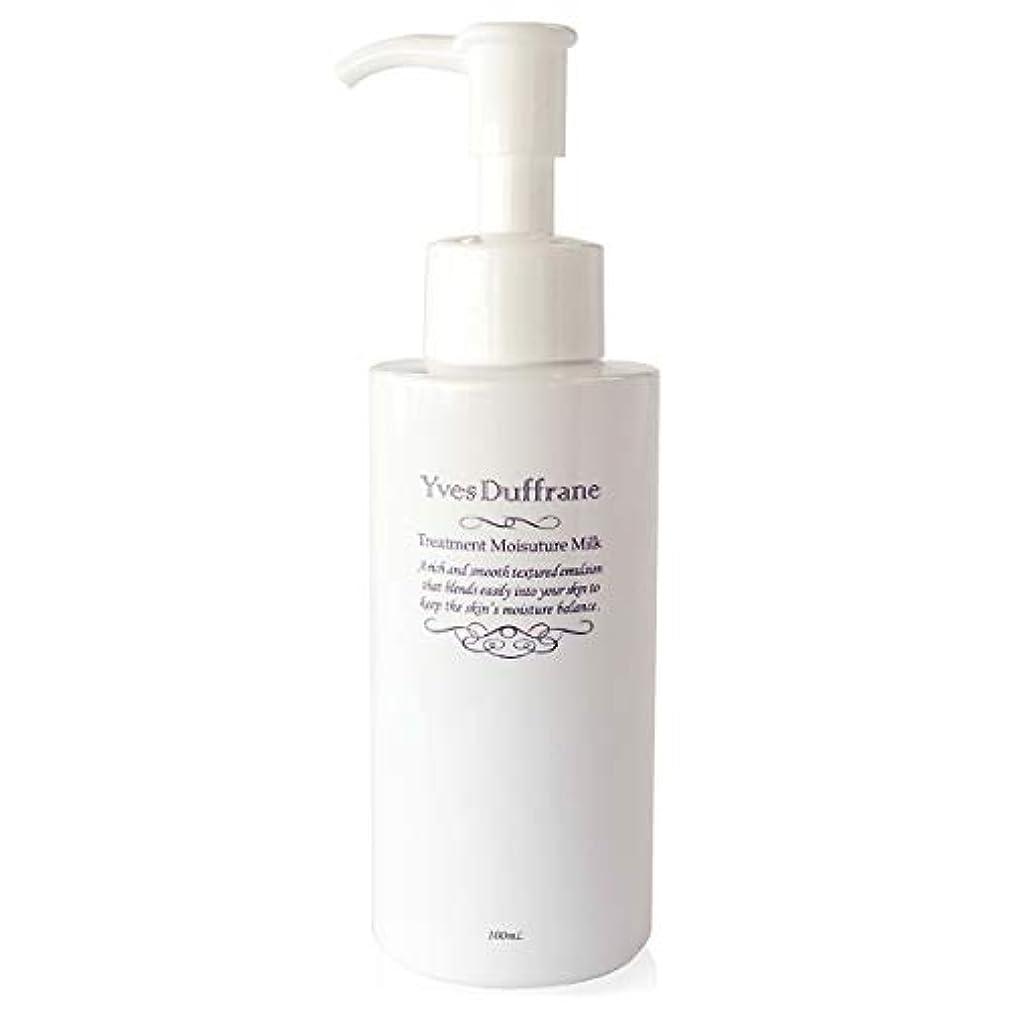 大工愛撫突然の乳液/セラミド アミノ酸 配合 [ 美容乳液 ] 増粘剤不使用 保湿 乾燥?敏感肌対応