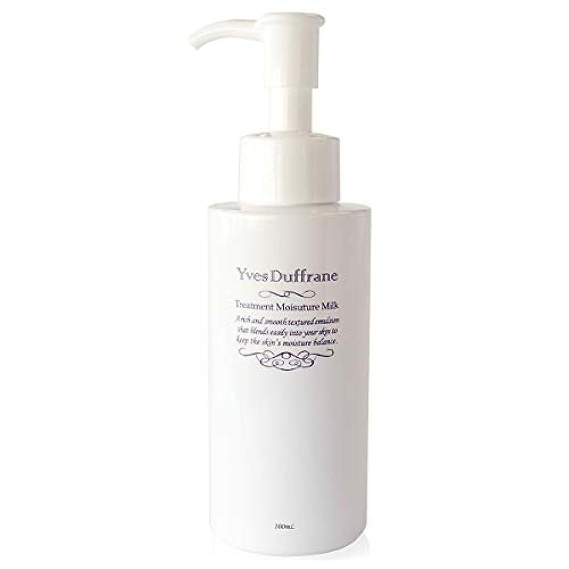 平日櫛健全乳液/セラミド アミノ酸 配合 [ 美容乳液 ] 増粘剤不使用 保湿 乾燥?敏感肌対応