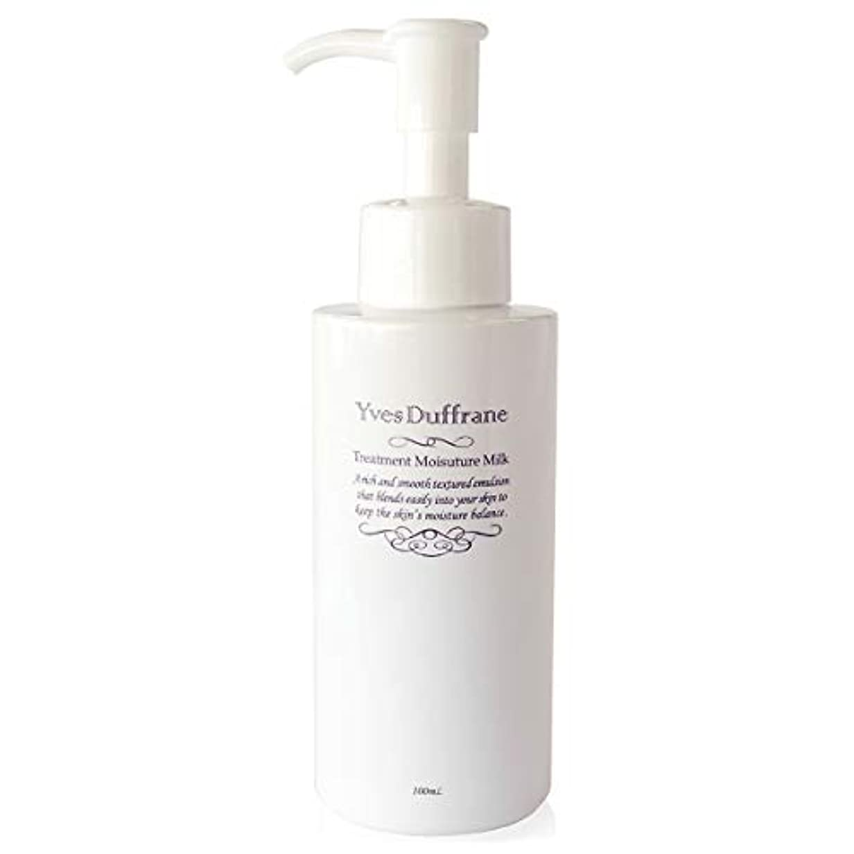 湿度立証する湿原乳液/セラミド アミノ酸 配合 [ 美容乳液 ] 増粘剤不使用 保湿 乾燥?敏感肌対応